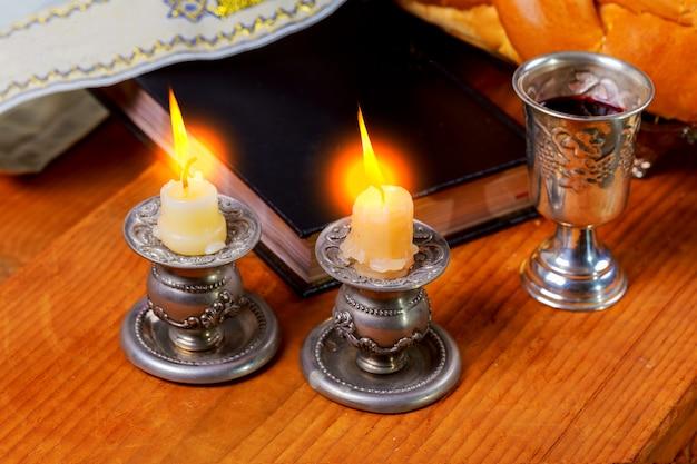 Shabbat shalom - traditionelles jüdisches sabbat-ritual