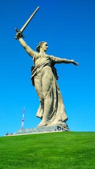 Siegesdenkmal in wolgograd