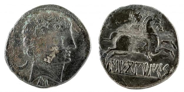 Silbermünze, antike secobirices iberische spanien silberdenar,
