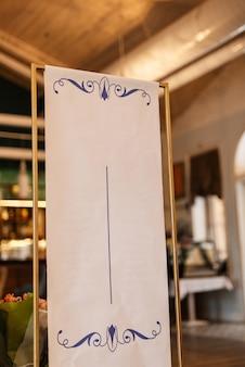 Sitzplatte für restaurantgäste für eine private veranstaltung