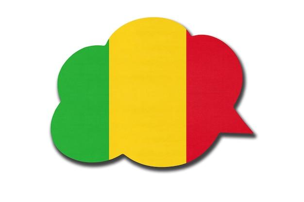 Sprechblase 3d mit der malischen nationalflagge lokalisiert auf weißem hintergrund. sprich und lerne sprache. symbol des landes mali. weltkommunikationszeichen.