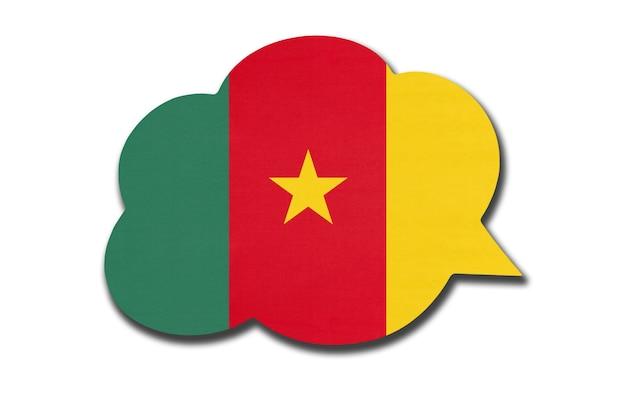 Sprechblase 3d mit kamerunischer nationalflagge lokalisiert auf weißem hintergrund. sprich und lerne sprache. symbol des landes kamerun. weltkommunikationszeichen.