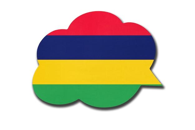 Sprechblase 3d mit mauritischer nationalflagge lokalisiert auf weißem hintergrund. symbol des landes mauritius. weltkommunikationszeichen.