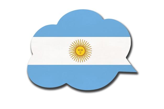 Sprechblase mit der nationalflagge argentiniens oder der argentinischen republik isoliert