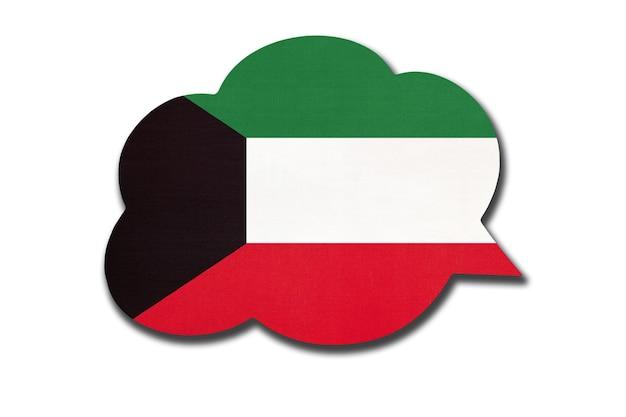 Sprechblase mit kuwaitischer nationalflagge