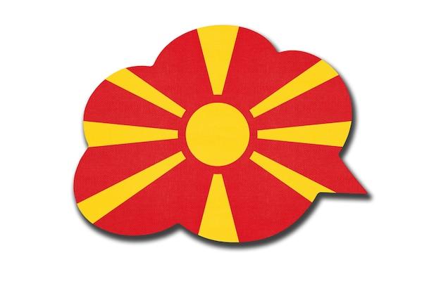 Sprechblase mit nordmazedonien-flagge isoliert auf weißem hintergrund