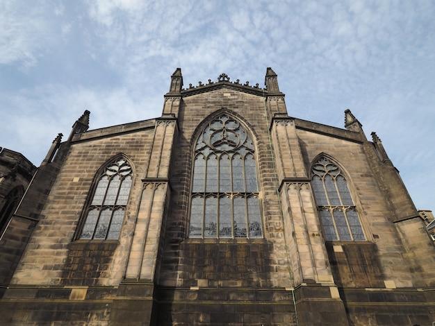 St. giles-kathedrale in edinburgh