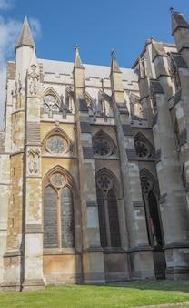 St.-margaret-kirche in london