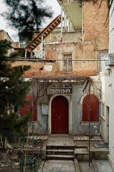 Stadtlandschaft, architektur der alten gemütlichen stadt tiflis.