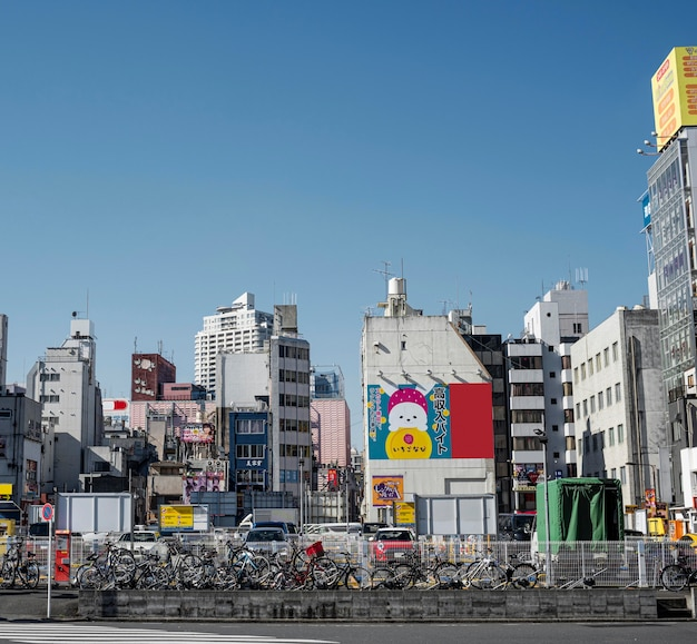Stadtlandschaft asiatische stadt