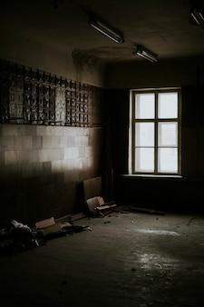 Standbild vom acres-debütalbum lonely world. sieh sie dir unter acresofficial.com an