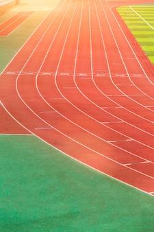 Startbahnstadion