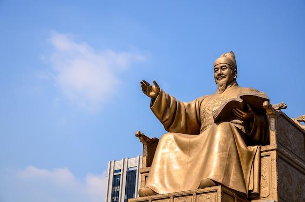 Statue von sejong der große, der könig von südkorea