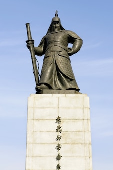 Statue von yi soon shin