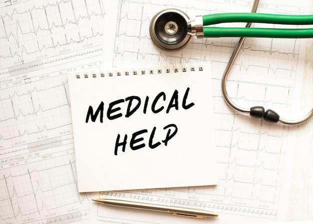 Stethoskop mit kardiogramm und notizblock mit text best medical help. gesundheitskonzept.