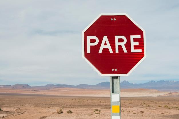 Stoppen sie zeichen, san pedro de atacama, el loa-provinz, antofagasta-region, chile