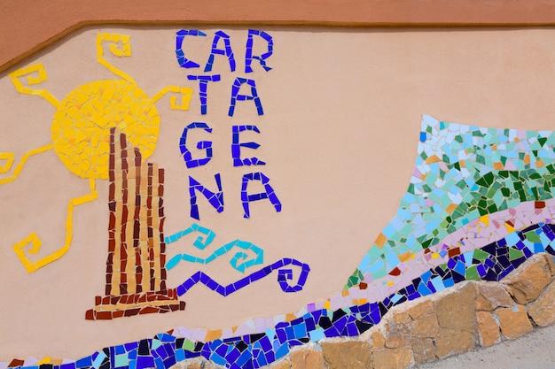 Strand cartagena cala cortina in murcia spanien