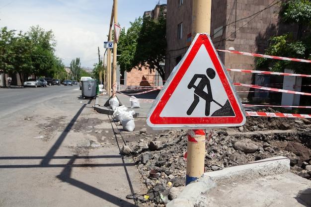Straßenarbeiten sind im gange