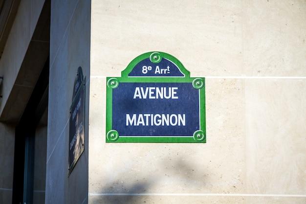 Straßenschild der allee matignon, paris, frankreich