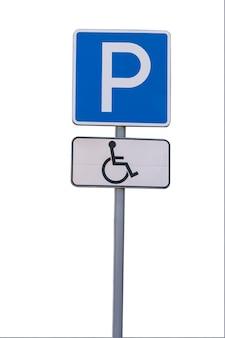 Straßenschild parkplatz für behinderte. auf einem weißen tisch isolieren