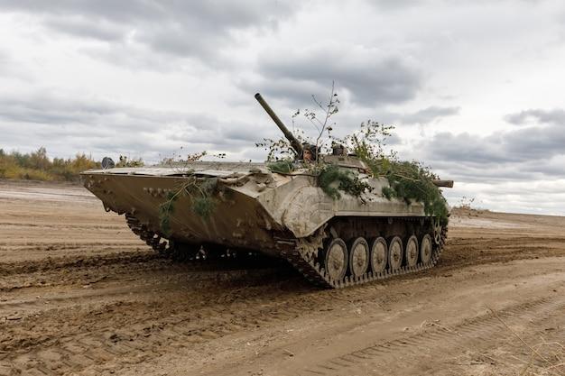 Streitkräfte der ukraine