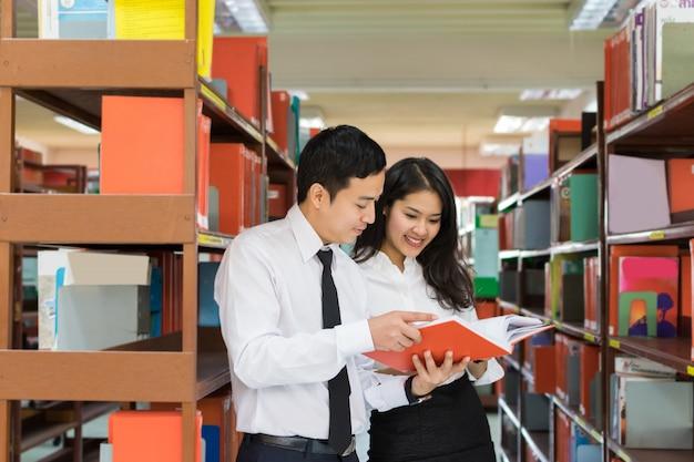 Studentenpaar