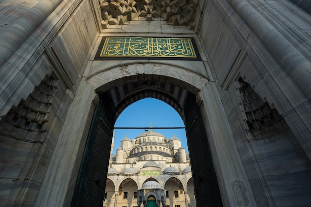 Sultanahmet, blaue moschee & hagia sophia, istanbul, türkei