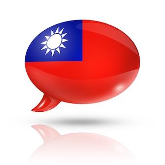 Taiwanische flagge sprechblase