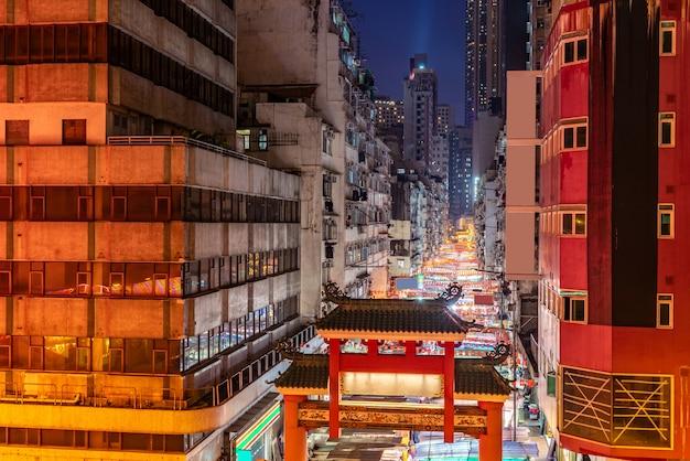 Tempelstraßen-nachtmarkt hong kong
