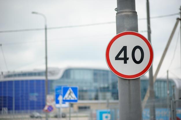 Tempolimitschild bei 40 stundenkilometern vor dem flughafen.