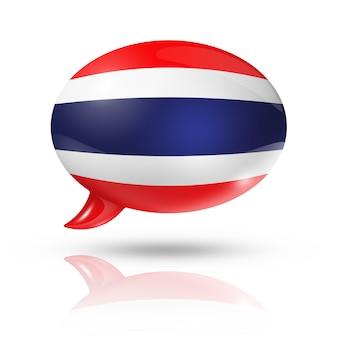 Thai flagge sprechblase