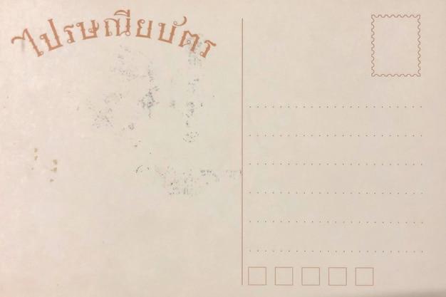 Thailändische sprache ist postkarte mit schmutzigem fleck