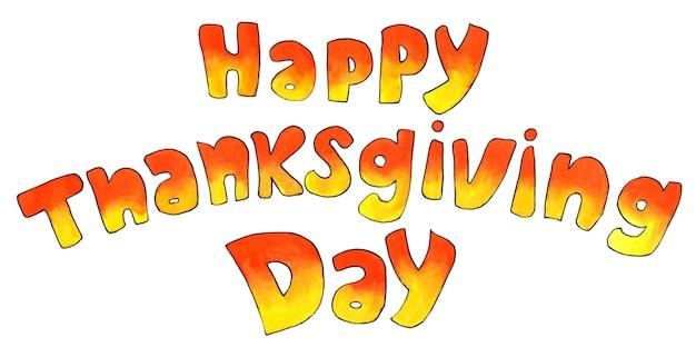 Thanksgiving text orangegelber farbverlauf mit schwarzer umrissaquarellillustration isoliert auf weiß