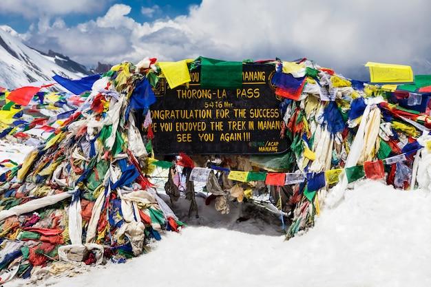 Tibetische fahnen
