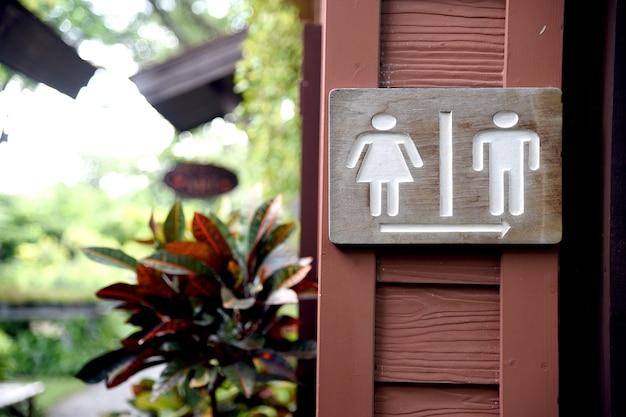 Toiletten-symbol. melden sie sich zur toilette.