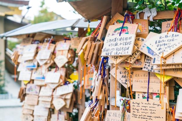 Tokio, japan ema-plaques wünschen im senso-ji tempel, japaner schreiben ihren wunsch