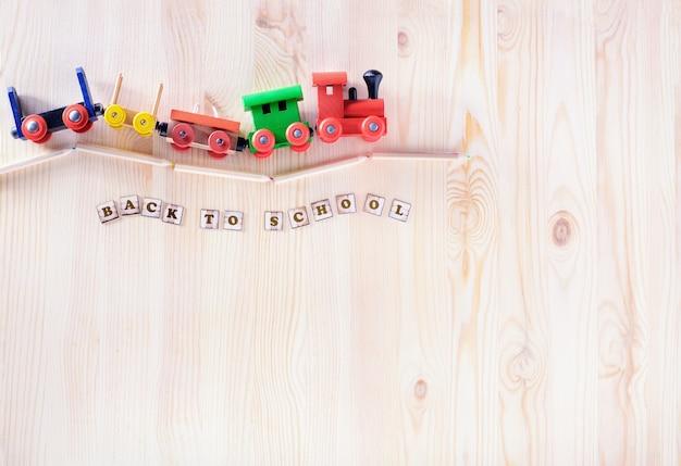 Toy train education, zurück zu schulkonzept mit kopienraum