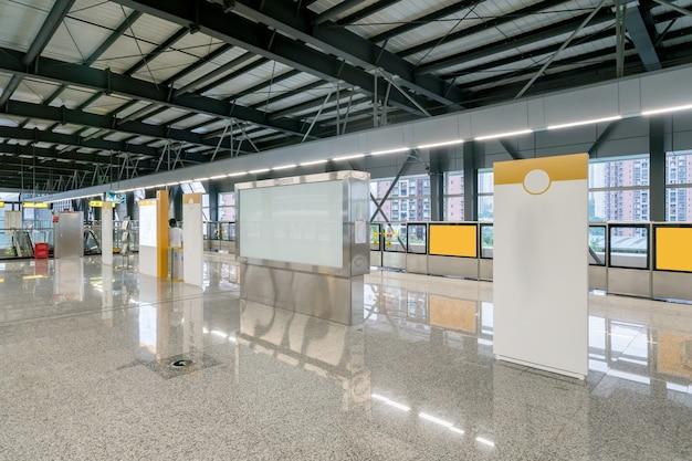 U-bahnstation in chongqing, china
