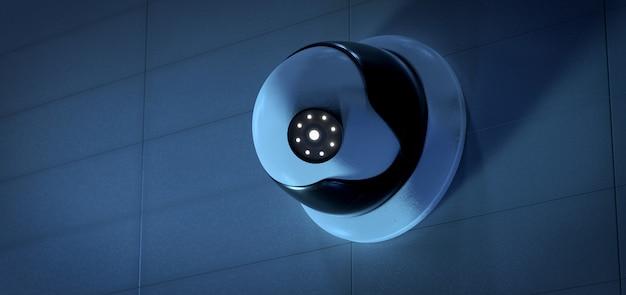 Überwachungskamerasystem -
