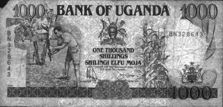 Uganda-schillings papierrechnung