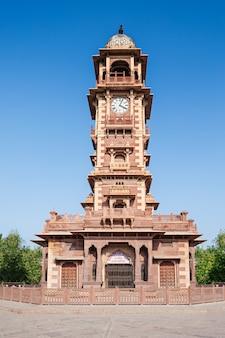 Uhrenturm, jodhpur