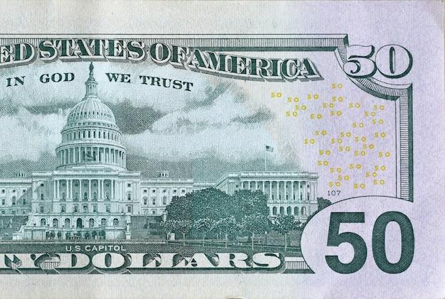 Us capitol auf 50 dollar banknote rückseite nahaufnahme makrofragment. usa fünfzig dollar geldschein
