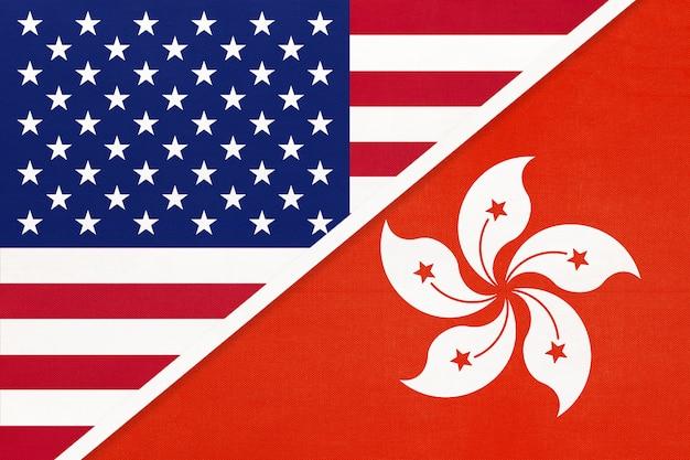 Usa gegen hong kong-flagge vom gewebe. beziehung zwischen zwei amerikanischen und asiatischen ländern.
