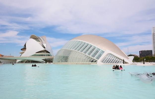 Valencia, spanien. stadt der künste und wissenschaften, valencia.
