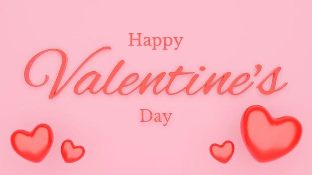 Valentinstag mit rotem herzen und text. rosa hintergrundkonzept.