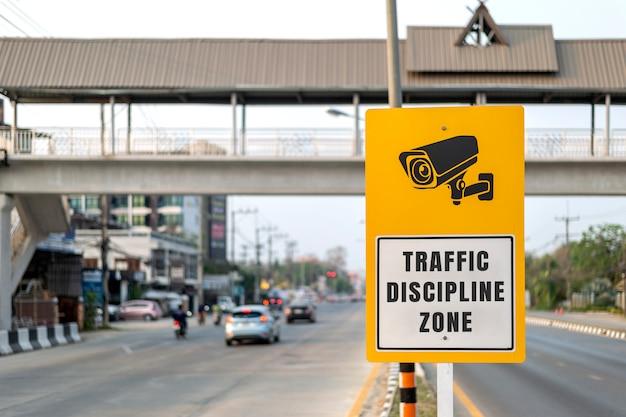 Verkehrsdisziplin zone zeichen