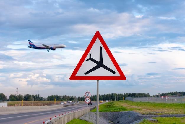 Verkehrszeichen des straßenflugzeugs, aufmerksamkeitsschild mit flugzeug