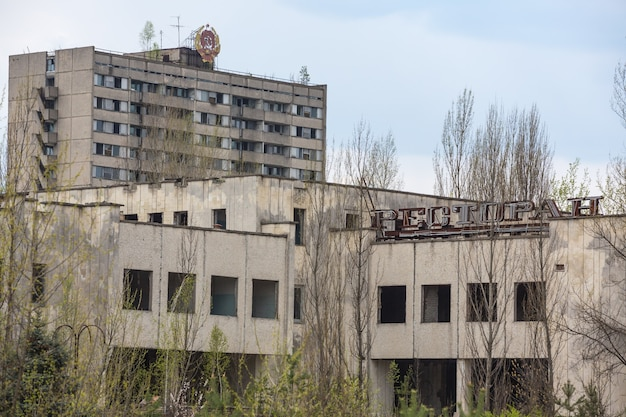 Verlorene stadt. in der nähe von tschernobyl. kiew, ukraine