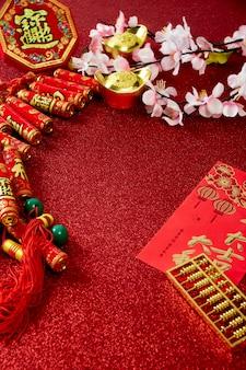Verzieren sie chinesisches festival des neuen jahres auf rot