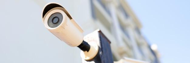 Videoüberwachung videoüberwachungskamera videoausrüstung externes sicherheitssystem gebietskontrolle